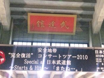 SH380090.JPG