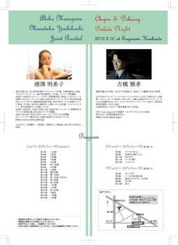 masuyoshi3-1o.jpg
